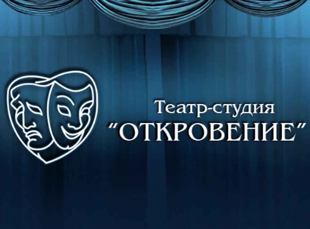 Шоу мыльных пузырей «Мыльная опера»