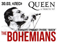 Купить билеты The Bohemians – A Tribute To QUEEN