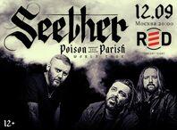 Купить билеты Seether
