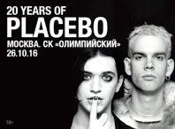 Купить билеты Placebo
