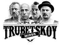Купить билеты Trubetskoy