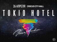 Купить билеты Tokio Hotel — Dream Machine Tour 2017