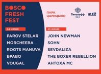 Купить билеты Bosco Fresh Fest 2017