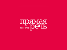 ИльяКолмановский.ProМозг:научноешоуиллюзийдлядетейиихр
