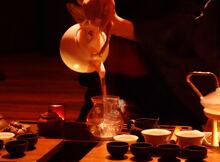 Чайнаяцеремония«Притчао...»