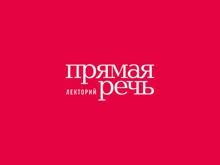 ДмитрийБыков.Алисавстраневзрослыхидетей