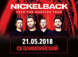 Купить билеты NICKELBACK. FEED THE MACHINE TOUR