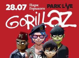 Купить билеты GORILLAZ. PARK LIVE