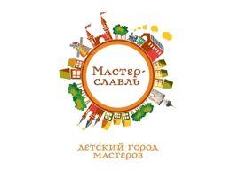 Купить билеты Город мастеров «Мастерславль»