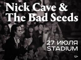 Купить билеты Nick Cave & The Bad Seeds