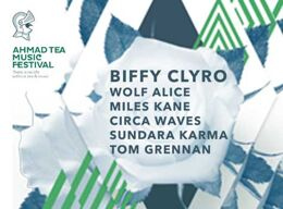 Купить билеты Ahmad Tea Music Festival