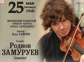 Violino Per Semper