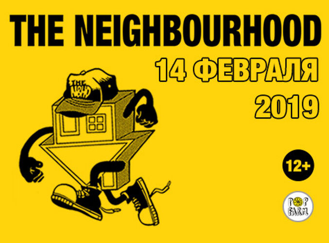 Афиша The Neighbourhood