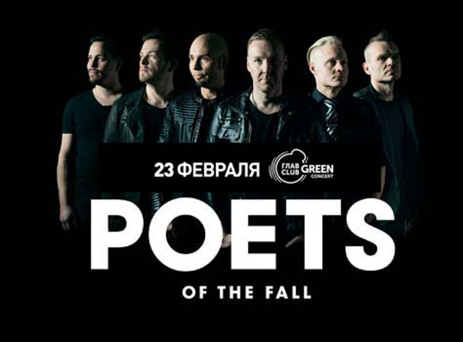 Афиша Poets of the Fall