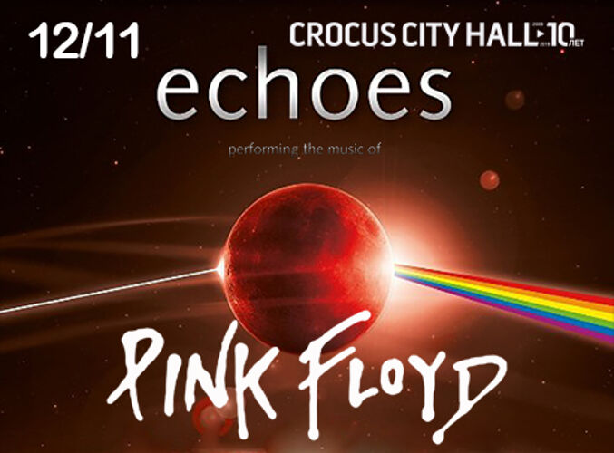 Афиша Echoes Pink Floyd Show
