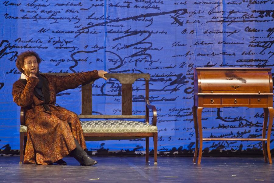 Пушкин спектакль