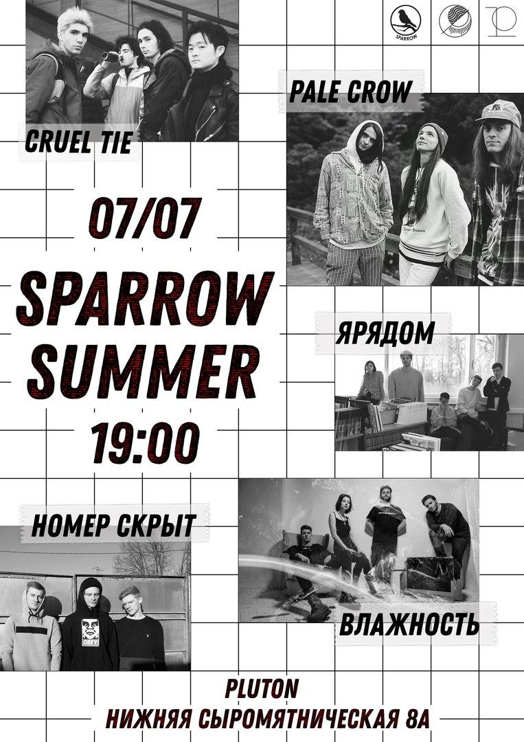 Sparrow Summer фестиваль