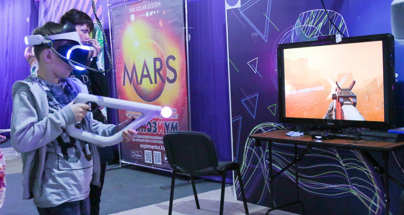 Мир будущего выставка