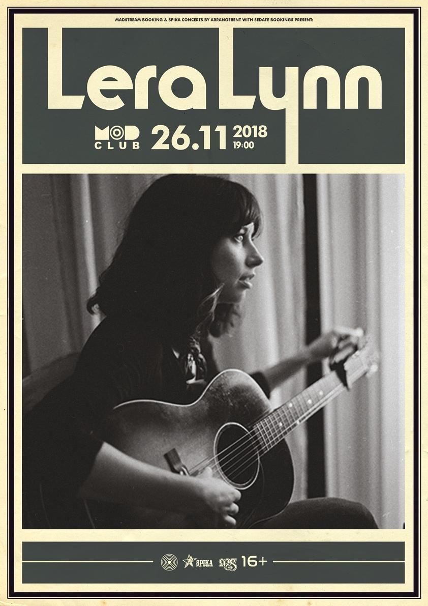 Lera Lynn концерт
