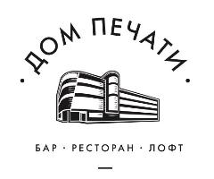 Афиша клуба Дом Печати