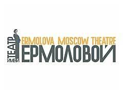Театр им. М.Н.Ермоловой