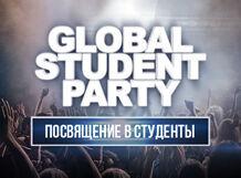 Global Student Party. Посвящение в студенты 2017