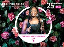 цена на Город Джаз. Shanna Waterstown. Концерт в оранжерее 2019-10-25T20:00