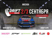 Drift Expo