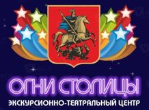 Москва кабаков и притонов 2019-09-20T20:00 вселенная бах 2019 09 20t20 00