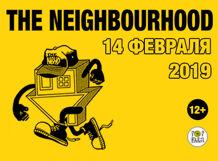 лучшая цена The Neighbourhood 2019-02-14T19:00