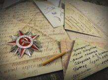 Балет  Письма с фронта<br>