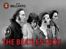 Оркестр-шоу. «The Beatles & Michael Jackson» 2019-03-08T19:00 российский национальный оркестр 2018 12 04t19 00