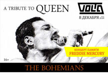 The Bohemians. QUEEN Tribute<br>