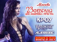 КРОУ , Witchcraft , Alessiee 2019-02-23T19:00