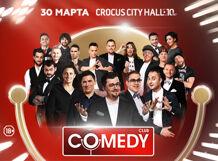 Большой концерт Comedy Club 2019-03-30T19:00 кравц большой весенний концерт 2019 03 21t20 00