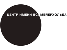 По-Чехову. Три сестры 2018-11-19T19:00 все цены