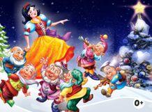 Сказочное музыкальное шоу «Белоснежка и семь гномов» 2020-01-06T13:00 волшебство рождественского бала рождественская шкатулка 2019 01 06t13 00