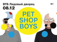 Pet Shop Boys<br>
