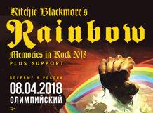 Ritchie Blackmore's RAINBOW 2018-04-08T19:00 гранд орган гала бах чакона 2018 04 08t19 00