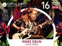 Город джаз. Innes Sibun. Концерт на поле 2019-08-16T20:00 стоимость