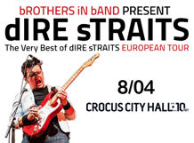 The Very Best of dIRE sTRAITS 2020-04-08T20:00 dire straits dire straits dire straits