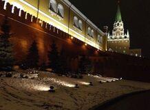 Где Москва берет свое начало от Ponominalu