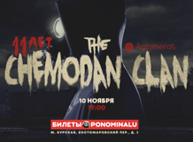 The Chemodan Clan 2018-11-10T19:00