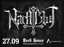 Nachtblut 2019-09-27T19:00 блажь 2019 02 27t19 00