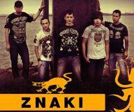Концерт Znaki