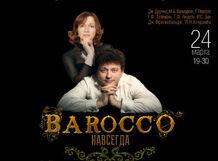 Органная музыка барокко: Вивальди, Бах, Гендель<br>
