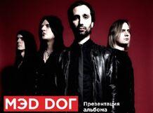 Мэd Dог. День Рождения группы! Все хиты и премьеры 2019-02-20T20:00