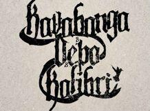 Kavabanga Depo Kolibri 2018-11-02T20:00 оптика depo спб