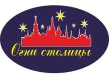 Автобусная экскурсия «Новогодние чудеса с чаепитием в Песочнице.»
