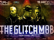 Концерт The Glitch Mob
